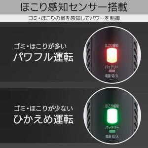アイリスオーヤマ 極細軽量スティッククリーナー 静電モップ付き 掃除機 コードレス IC-SLDCP5|aries8