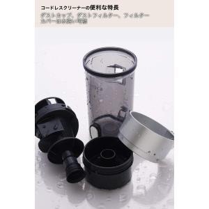 siroca サイクロン式コードレスクリーナー SV-S100パワーブラシ/ハンディ可/洗えるダストカップ|aries8