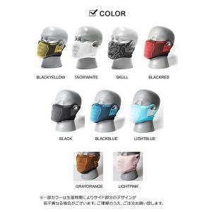 NAROO MASK(ナルーマスク) X5s スポーツマスク フェイスマスク スギ・ヒノキ花粉症対策 UVカット (ブラック/ブルー)|aries8