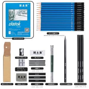 ウォニヤ 鉛筆セット デッサン鉛筆 スケッチ用鉛筆 36点セット 初心者向け 美術系学生 鉛筆デッサ...