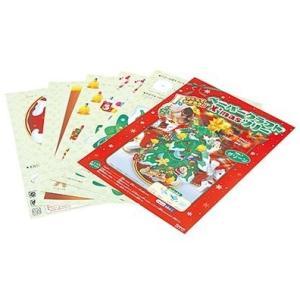 ペーパークラフト クリスマスツリー (完成サイズ約30×16cm)