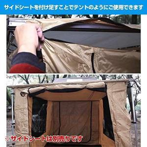 カーサイドオーニング カーサイド テント 車用オーニング ロール カーサイドタープ 並行輸入品|aries8