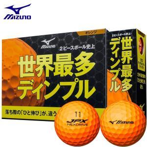 2016年モデル ミズノ JPX NEXDRIVE ネクスドライブ ボール オレンジ 1ダース(12球入り) [有賀園ゴルフ]|arigaen
