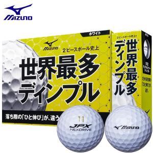 2016年モデル ミズノ JPX NEXDRIVE ネクスドライブ ボール ホワイト 1ダース(12球入り) [有賀園ゴルフ]|arigaen