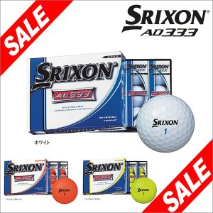 ダンロップ スリクソン AD333 ボール 1ダース(12球入り) [2014年モデル] [有賀園ゴルフ] arigaen