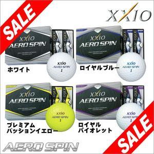 ダンロップ XXIO AERO SPIN ゼクシオ エアロ スピン ボール 1ダース(12球入り) [2014年モデル] 特価 [有賀園ゴルフ]