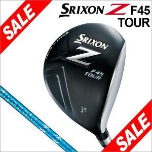 ダンロップ SRIXON スリクソン Z F45 TOUR フェアウェイウッド Kosuma Blue6 シャフト 特価|arigaen