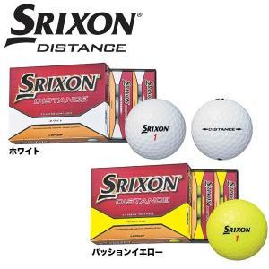 ダンロップ SRIXON DISTANCE (スリクソン ディスタンス) ボール 1ダース(12球入り) [2015年モデル] [有賀園ゴルフ] arigaen