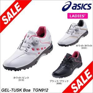 アシックス レディス GEL-TUSK Boa ゲルタスク ボア スパイクレス ゴルフシューズ TGN912 [2015年モデル] [53%OFF] 特価 [有賀園ゴルフ]|arigaen