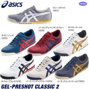 2016年モデル アシックス GEL-PRESHOT CLASSIC 2 ゲルプレショット クラシック2 スパイクレス ゴルフシューズ TGN915 [有賀園ゴルフ]|arigaen