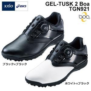 2017年モデル アシックス × ゼクシオ メンズ GEL-TUSK 2 Boa ゲルタスク2 ボア スパイクレス ゴルフシューズ TGN921|arigaen