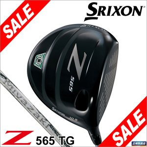 スリクソン / ドライバー / スリクソン(SRIXON) 期間限定オンライン特価/Z565 TG ドライバー (ロフト 10.5度) (Men's)の商品画像|ナビ