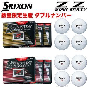 [2017年数量限定モデル] ダンロップ SRIXON スリクソン Z-STAR / Z-STAR XV Limited Edition ゴルフボール 1ダース(12球入り) arigaen