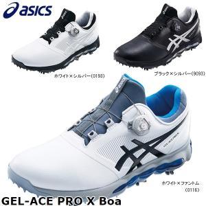 [2018年モデル] アシックス メンズ GEL-ACE Pro X Boa ゲルエース プロX ボア ソフトスパイク ゴルフシューズ TGN922 [有賀園ゴルフ]