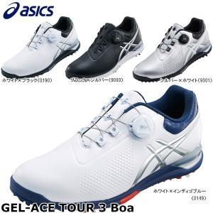 [2018年モデル] アシックス メンズ GEL-ACE TOUR 3 Boa ゲルエース ツアー3 ボア ソフトスパイク ゴルフシューズ TGN923 [有賀園ゴルフ]
