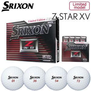 [2018年数量限定モデル] ダンロップ SRIXON スリクソン Z-STAR XV Limited Edition 「01、36、54、72」 ゴルフボール 1ダース(12球入り) 特価