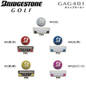 ブリヂストン BRIDGESTONE GOLF キャップマーカー GAG401 [2014年モデル] [有賀園ゴルフ]|arigaen