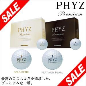 ブリヂストン PHYZ Premium (ファイズ プレミアム) ボール 1ダース(12球入り) [2014年モデル] 特価|arigaen