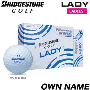 オウンネーム専用 2015年モデル レディス ブリヂストン BRIDGESTONE GOLF LADY レディ ボール 1ダース(12球入り) [有賀園ゴルフ] arigaen