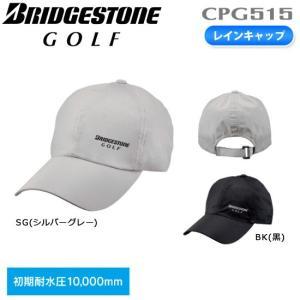 ブリヂストン BRIDGESTONE GOLF メンズ レインキャップ CPG515 [2015年モデル][有賀園ゴルフ] arigaen