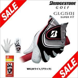 ブリヂストン BRIDGESTONE GOLF メンズ SUPER FIT スーパーフィット 左手用 ゴルフグローブ GLG50J [2015年モデル] 特価 [有賀園ゴルフ]|arigaen