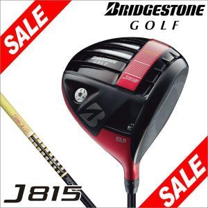 ブリヂストン BRIDGESTONE GOLF J815 ドライバー ツアーAD MJ シャフト [2015年モデル] [67%OFF] 特価 [有賀園ゴルフ]|arigaen