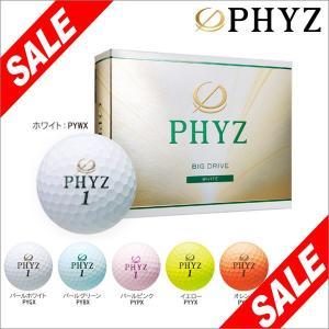 ブリヂストン PHYZ ファイズ ボール 1ダース(12球入り) [2015年モデル] 特価|arigaen