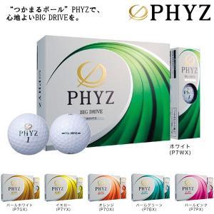 2017年モデル ブリヂストン PHYZ ファイズ ゴルフボール 1ダース(12球入り) arigaen