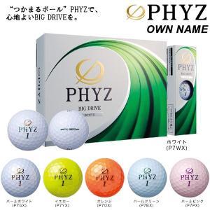 オウンネーム専用 ブリヂストン PHYZ ファイズ ゴルフボール 1ダース(12球入り) [2017年モデル] arigaen