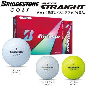 2017年モデル ブリヂストン BRIDGESTONE GOLF SUPER STRAIGHT スーパーストレート ボール 1ダース(12球入り) arigaen
