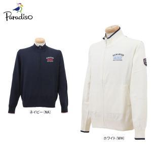 パラディーゾ メンズ 長袖 フルジップセーター 1SFM1B...