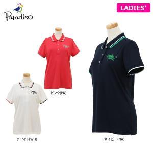 パラディーゾ レディス 半袖 ポロシャツ FSL51A ゴルフウェア [春夏モデル 77%OFF] 特価 [有賀園ゴルフ]