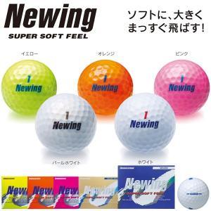 ブリヂストン NEWING SUPER SOFT FEEL ニューイング スーパーソフトフィール ゴルフボール 1ダース(12球入り) [有賀園ゴルフ] arigaen