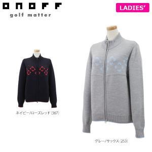 オノフ レディス 長袖 フルジップ セーター OJE701 ...