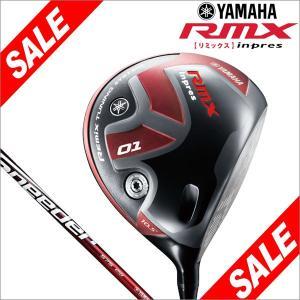 ヤマハ インプレス RMX 01 リミックス ゼロワン ドライバー Speeder575 シャフト [2015年モデル] 特価