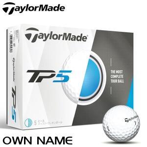 [オウンネーム専用] テーラーメイド TP5 ボール 1ダース(12球入り) [2017年モデル] [日本正規品] arigaen