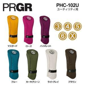 2017年モデル PRGR プロギア ユーティリティ用 カジュアル ヘッドカバー PHC-102U arigaen