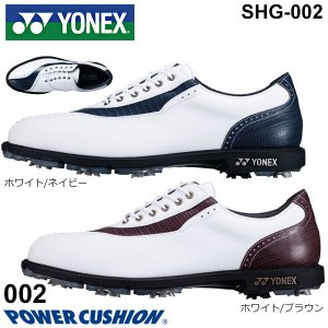 [2016年モデル] ヨネックス メンズ パワークッション ソフトスパイク ゴルフシューズ SHG-002 [有賀園ゴルフ]|arigaen