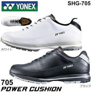 [2017年モデル] ヨネックス メンズ パワークッション スパイクレス ゴルフシューズ SHG-705 [有賀園ゴルフ]|arigaen