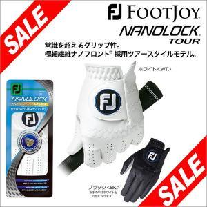 フットジョイ メンズ ナノロックツアー ゴルフグローブ FGNT14 [2014年モデル] 特価|arigaen