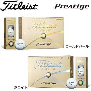 タイトリスト Prestige プレステージ ボール 1ダース(12球入り) [2015年モデル] 特価|arigaen