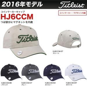 2016年モデル タイトリスト メンズ コインマーカー キャップ HJ6CCM [有賀園ゴルフ]|arigaen