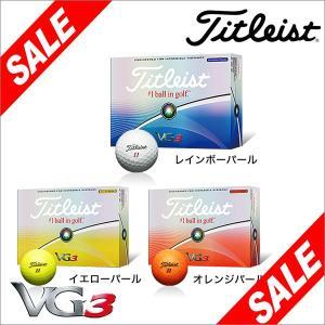 2016年モデル タイトリスト VG3 ボール 1ダース(12球入り) [日本正規品] arigaen