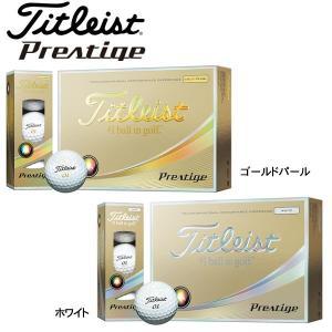 2017年モデル タイトリスト Prestige プレステージ ゴルフボール 1ダース(12球入り) [日本正規品] arigaen