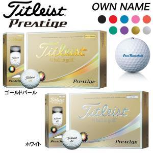 [オウンネーム専用] タイトリスト Prestige プレステージ ゴルフボール 1ダース(12球入り) [日本正規品] arigaen