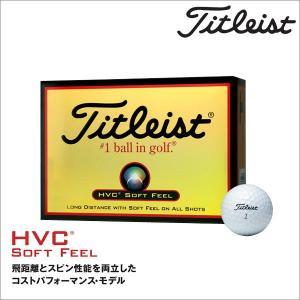 タイトリスト HVC ソフトフィール ボール 1ダース [日本正規品] arigaen