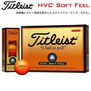 [2017年新色追加] タイトリスト HVC ソフトフィール オレンジ ゴルフボール 1ダース(12球入り) [日本正規品] arigaen