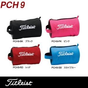 タイトリスト ボールポーチ PCH9 素材:ナイロン サイズ:W20 × D12 × H12 cm ...