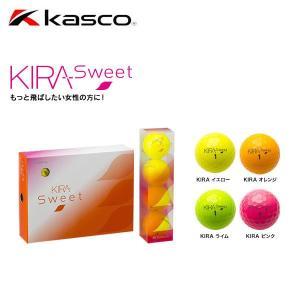 キャスコ キラ スウィート(KIRA SWEET) レディス 女性 ボール 1ダース(12球入り) [2014年モデル] [有賀園ゴルフ] arigaen