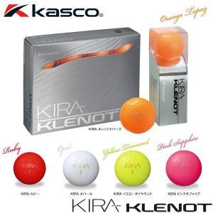 キャスコ KIRA KLENOT キラ クレノ ボール 1ダース(12球入り) [2014年モデル] [有賀園ゴルフ] arigaen